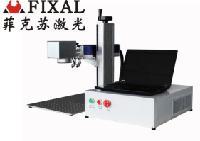 广西柳州喜之郎FXC-100桌式CO2二氧化碳激光打标机