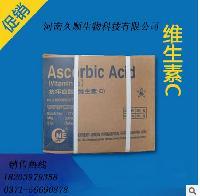 异抗坏血酸价格