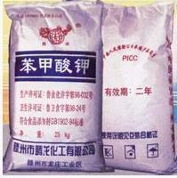 苯甲酸钾山东生产厂家