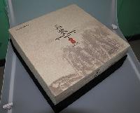 茶叶礼盒设计生产厂家|茶叶礼盒定做