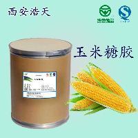 玉米糖胶生产厂家