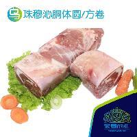 乌珠穆沁羊肉 胴体卷