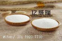 蛋白粉 食用动物蛋白粉批发工厂直销