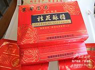 安徽特产包装盒设计定制选广印彩印,二十年包装盒生产厂家