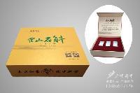 霍山石斛礼盒设计|定做|批发,种类多,质量好,出货快