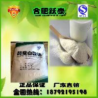 食品级酪蛋白酸钠生产厂家   质量保证