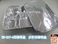 武汉伟箔批发WB-227-4高档环保一次性套餐铝箔快餐盒