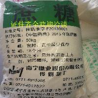 药用辅料 蔗糖 甜味剂 国字 赋形剂50公斤原装证件齐全可开发票