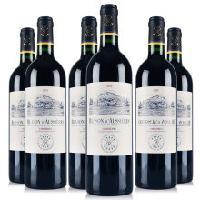 拉菲奥希耶红酒价格/原装进口/奥希耶徽纹报价