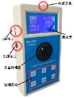 氨氮测定仪 便携式氨氮测定仪