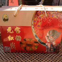 云南特产红糖元宝糖景东土方手工红糖养生月子滋补品礼盒装