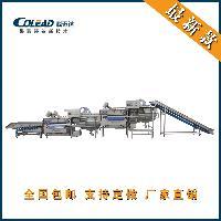 科迈达 供应净菜加工生产线 净菜加工设备 中央厨房专用设备