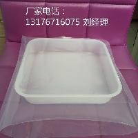 小龙虾塑料打包盒