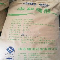甜味剂赤藓糖醇 食品级赤鲜糖醇 25公斤厂家直销