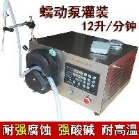 蠕动泵灌装机 耐腐蚀胶水涂料油漆灌装机