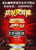 330毫升易拉罐啤酒低价销售白银地区