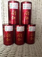 赣韵精品生态茶