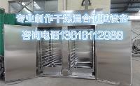 热风循环烘箱|热风干燥箱|CT-C-III
