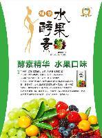 减肥食用酵素粉
