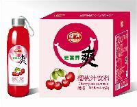 恬润新品968口杯樱桃汁