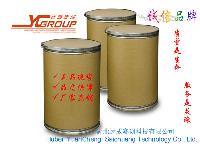 供应 1,3-二羟基丙酮96-26-4 厂家现货