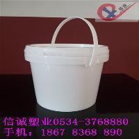 聚丙烯食品级10升塑料桶厂家