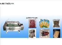 供应山东青岛滚动式全自动真空包装机