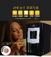 DG209冷热东具全自动速溶咖啡机投币咖啡机果汁机现调饮料机