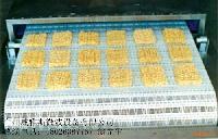 微波面条干燥设备报价