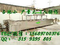 商用豆腐机生产线 全自动专业豆腐机生产厂家