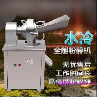 不锈钢商用小型中药材流水式磨粉机