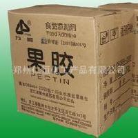 食品级果胶 高酯超慢凝 质量保证 1kg起订果