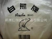 食品级香兰素 白熊甲基香兰素 25kg包装1kg起订