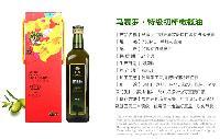 750ml马赛罗特级初榨橄榄油单瓶礼盒