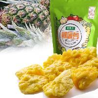 绿嘉园菠萝蜜果干108g特色阿菠萝圈凤梨片休闲零食水果干蜜饯包邮