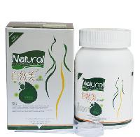 自然美化脂酵素功效 价格