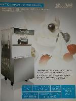 博斯通新款双系统BQL-270D(220V)三色软冰淇淋机