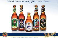 墨西哥啤酒进口报关代理公司
