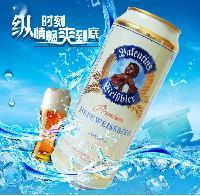 德国啤酒进口代理公司
