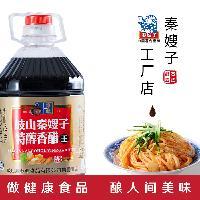 岐山县秦嫂子香醋王