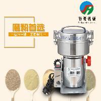 小型家用五谷杂粮磨粉机小型中药粉碎机