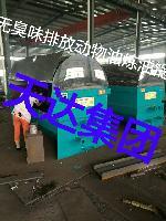 猪油炼油锅热卖地点太原