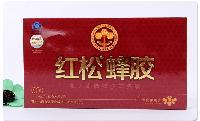 红松蜂胶软胶囊副作用