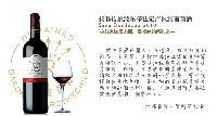拉菲传说年份价格】拉菲传说价格【法国进口红酒专卖