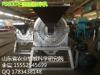 厂家直销三七玛卡罗汉果磨粉机 中药粉碎机 除尘型