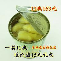 批发零售 芦笋罐头 易拉罐 全笋尖 原味食疗