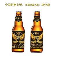 酒吧啤酒诚招渭南咸阳总代理商