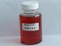 维生素e油/混合生育酚