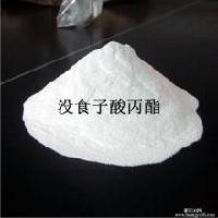 太原没食子酸丙酯生产厂家