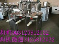多功能米豆腐机,碗团机,电热自熟米豆腐机